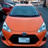NEW CAR!!