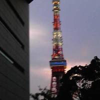 東京タワーと、久々に「舟木一夫」