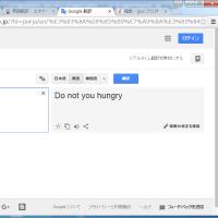 Googleはエキサイトに負けた-被害者はピザハット
