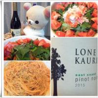 『ルーム』 with Lone Kauri Pinot Noir
