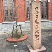ラジコン番長日記