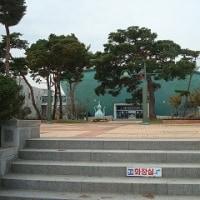 韓国陶旅5-19扶安青磁博物館