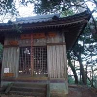 ふらり稲取温泉へ