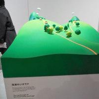 21_21 DESIGN SIGHTで 『デザインの解剖展 身近なものから世界を見る方法』 を見ました。