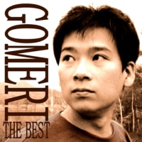 GOMERI THE BEST