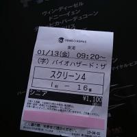 たった一人で映画鑑賞!!