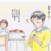 てつやくんのたん生日ケーキ 12