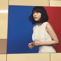 11月24日(木)のつぶやき:有村架純 JAPAN CUP(新宿駅貼り広告)