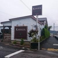 宮崎県延岡市 土々呂町6丁目の『KANAYA』様のところへ行ってきました。