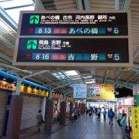 どうも最近、吉野線特急に乗りたくなります