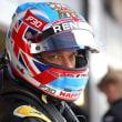 「運が向いてくることを願う」。パーマー、F1ハンガリーGPでは新パーツを導入