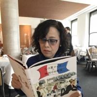 エッフェル塔・三ッ星レストラン「アルページュ」・ベルギー(ブリュッセル)へ移動・・・フランス(3)
