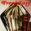 「Free & Easy」の表紙