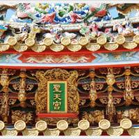 一番近い台湾 聖天宮