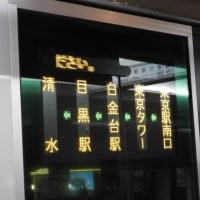 東急バス東98系統微レア清水行きを撮影