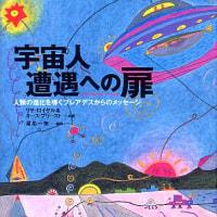 阪神淡路大震災で授かった能力(3)