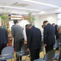 支部の取り組みの紹介(桐生支部)