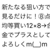 1/21 松山記念競輪 G3 3日目