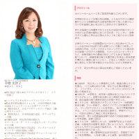 幸慶美智子 出版のお知らせ(^▽^)/