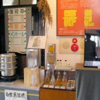 道東探索in北見 「北海道遺産ピアソン記念館とハッカ記念館」