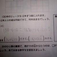 【黒沢華鈴】