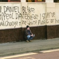 『わたしは、ダニエル・ブレイク』-意外と近い日本とイギリスの状況-ケン・ローチの描く貧困と庶民の感情