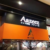 Aazeez(アジィーズ)イオンモール四條畷店☆バターチキンカレー&ナン♪