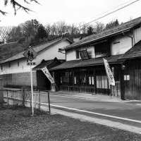 岩出山の造酒屋