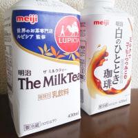 明治 白のひととき珈琲・The MilkTea
