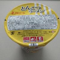 D-PRICEとんこつラーメン
