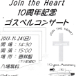 Gospel Choir 【 Join The Heart 】 10th Anniversary Concert ♪