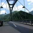 鶴峠から奥多摩へ。