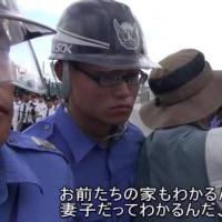 マジか・沖縄県民は??差別発言に抗議 沖縄県議会、機動隊撤退要求へ