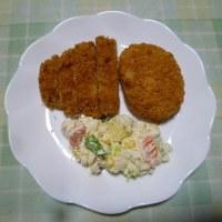 夕飯はお惣菜でした