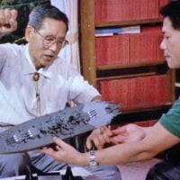 『軍艦武蔵』観ました。