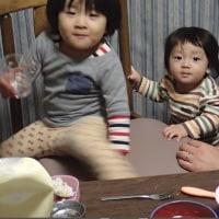 仙台の娘が遊びに来ました。