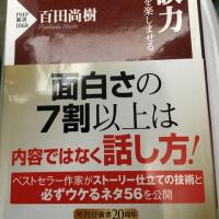 vol.2943 [実現] 100人の1歩より  写真はMさんからいただいたプレゼントです╰(*´︶`*)╯ありがとう...