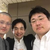 全硬連審判講習会&審判資格試験に行ってきた!(東京都台東区)