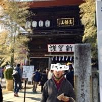 高幡山明王院金剛寺。