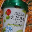 スジャータ・冷たい枝豆スープ