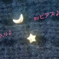 きさらぎ上弦の月