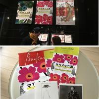 「マリメッコ展」@渋谷