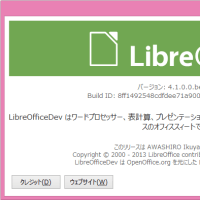 Windows��LibreOffice�Υӥ�ɤ�����