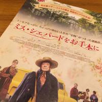 正月の映画