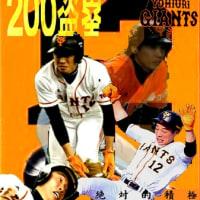 鈴木尚広選手の引退。