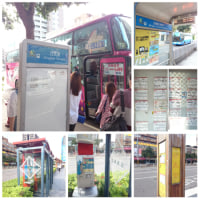 【台湾出張の旅in台北】1日目は台北に滞在して噂の乗り物、バスに挑戦!