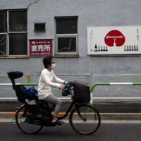 東京散歩-2