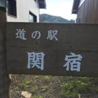 ヒモノ食堂の魚が美味かった~(^-^)