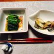 小松菜のおひたしと、鰊の山椒漬け☆