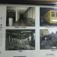 ブログ170310 本日のランチ 新宿 西武